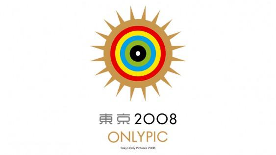 onlypic_rogo