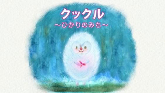 main_100119_jomon_kokuchi1