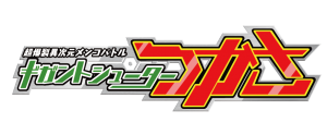 gst_logo_resize-300x124