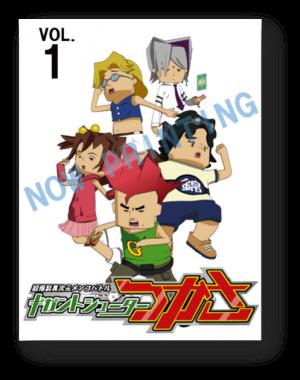 DVD-e1401677297508
