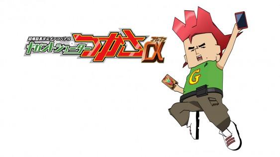 main_gst-α_tsukasa_B
