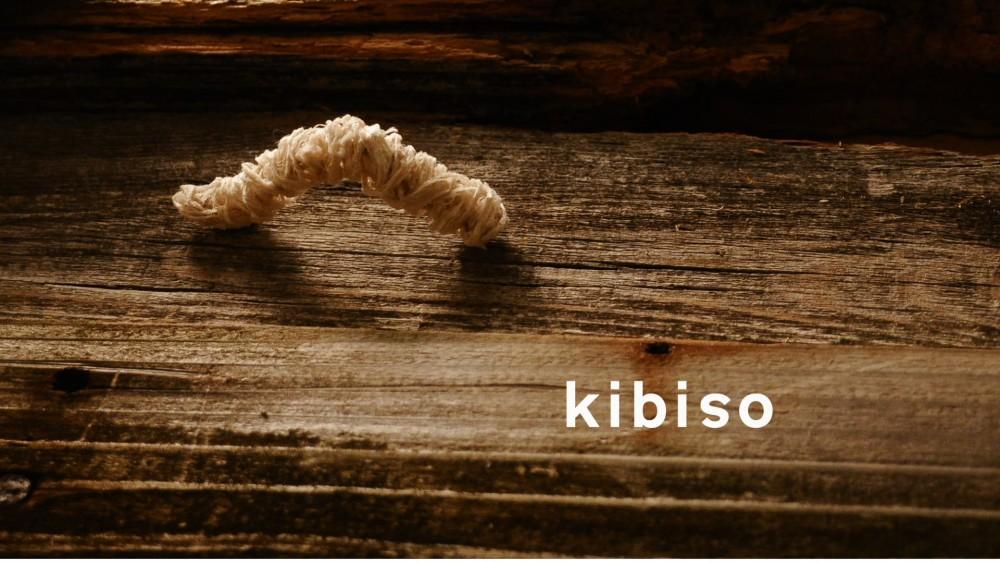 main_kibiso_1