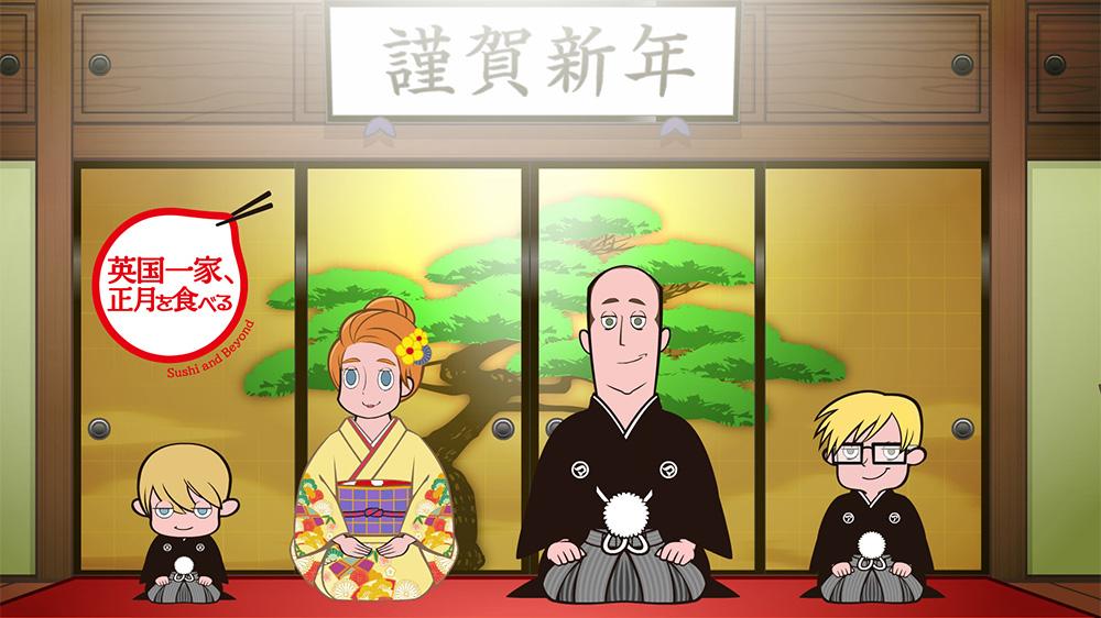 Shogatsu_1